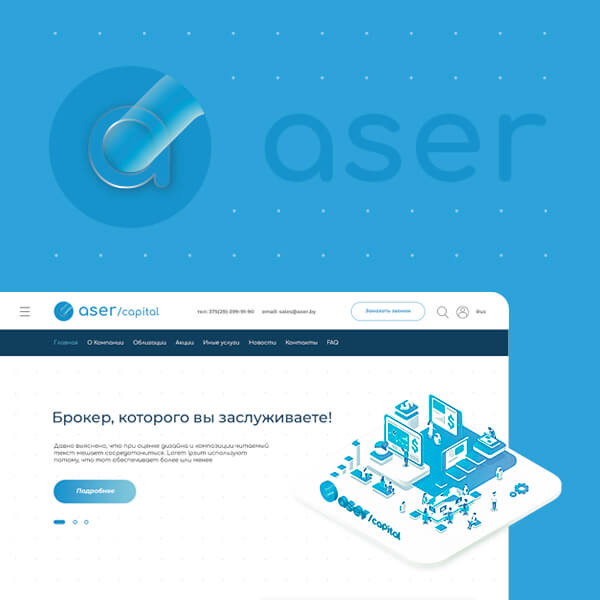 Разработка сайта aser / capital - DoCode DEV