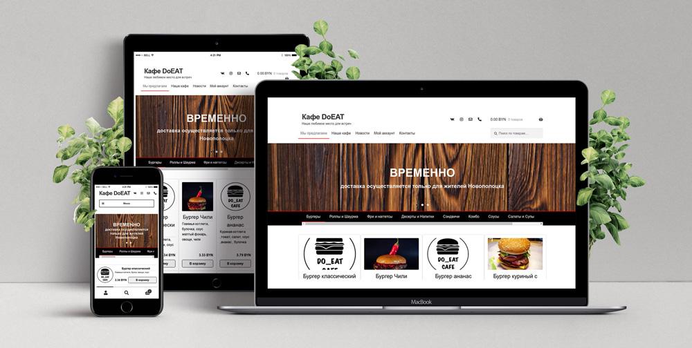Адаптивное решение интернет магазина ShopBOX DoCode