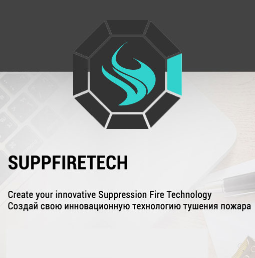 suppfire tech - разработка сайта DoCode DEV